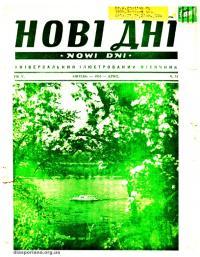 book-16852