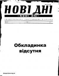 book-16855