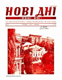 book-16856