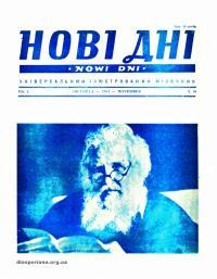 book-16859
