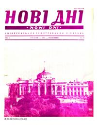 book-16860
