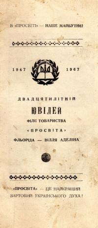 book-16865