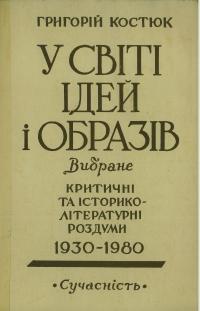 book-1687