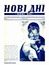 book-16874