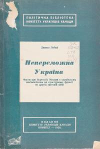 book-1688
