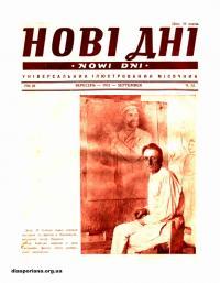 book-16881