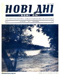 book-16888