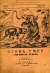 book-16905