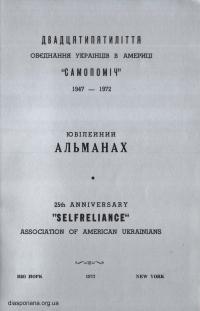 book-16913