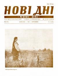 book-16919