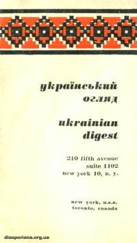 book-16929