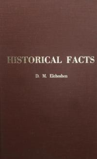 book-16933