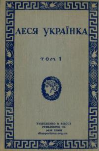 book-16940