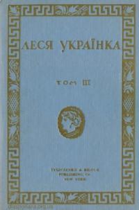 book-16942