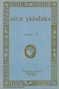 book-16944