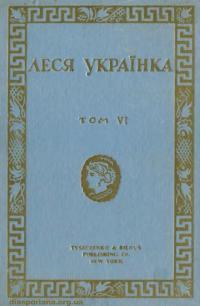 book-16945
