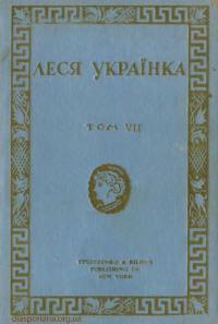 book-16946