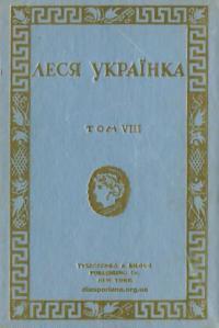 book-16947