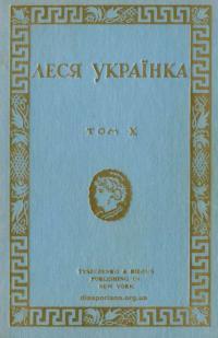 book-16949