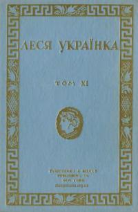book-16950