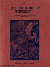 book-16967