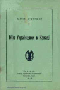 book-16970
