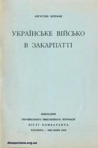 book-16973