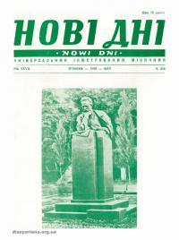 book-16983