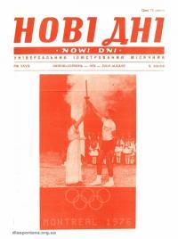 book-16985