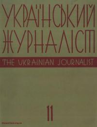 book-17004