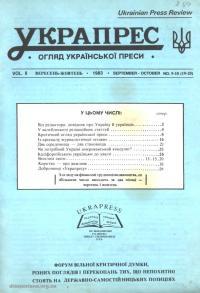 book-17006