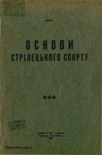 book-17023