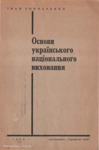 book-17026