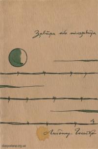 book-17028