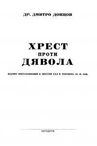 book-1703