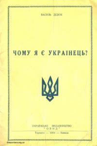 book-17030