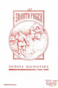 book-17031