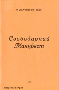 book-17033