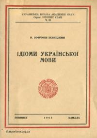 book-17034