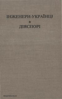 book-17035