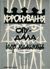book-17037
