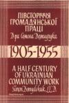 book-17043
