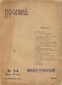 book-17056