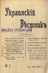 book-17058