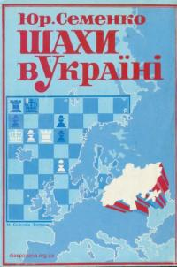 book-17062