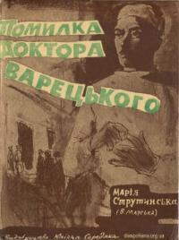 book-17064