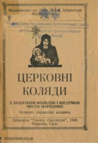 book-17068