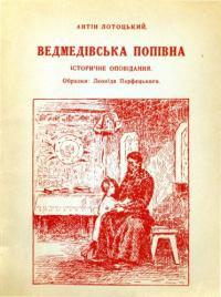book-17071