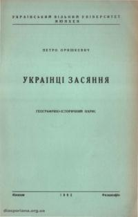 book-17077