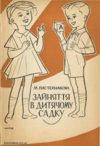 book-17079